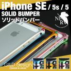 ギルドデザイン iPhoneSE ソリッドバンパー エヴァンゲリオン アルミスマホケース iPhoneSE iPhone5s NEW