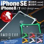 ギルドデザイン iPhone7 エヴァンゲリヲン ソリッドバンパー アルミスマホケース カバー アイフォン7