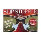 ジールオプティクス スリップストッパー AS-008(鼻パッドシール) 【DM便対応商品】