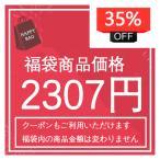 PROME 天然石  ラッキー箱 1500円  SS1-1500