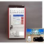 送料無料 同梱不可 地デジフィルムアンテナ4本セット L型フィルム HF201パイオニア用 AQ-7208