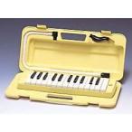 YAMAHA(ヤマハ)製鍵盤ハーモニカ ピアニカ P-25F イエロー
