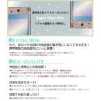 docomo SH-06A 液晶保護フィルム 3台分セット
