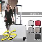 Yahoo!キャリーバッグの店ギンガムスーツケース キャリーバッグ 機内持ち込み SSサイズ 軽量 ファスナータイプ