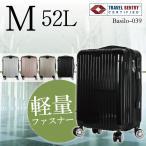 スーツケース Mサイズ 中型 4泊 5泊 6泊 軽量 ファスナータイプ ダイヤルロック Basilo-039