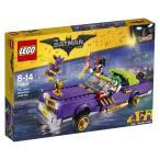 レゴ(LEGO) バットマンムービー ジョーカーのローライダー 70906  [並行輸入品]