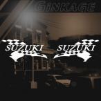 スズキ バイクステッカー レーシング SUZUKI サイズ: 8cm×16cm×左右反転ツインセット