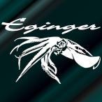 アオリイカ ステッカー 釣り サイズ:16cm×24cm (白色)  釣師が絶賛!する釣ステッカー  圧巻のインパクト!  エギング ステッカー エギンガー
