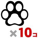 【送料無料】 肉球 ステッカー かわいい 猫 雑貨 ねこ 用品 ネコ グッズ 車用 カッティングステッカー 猫 足跡 : 3cmサイズ 同色10枚セット
