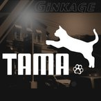 猫 車 ステッカー おもしろ エンブレム TAMA プーマ ロゴ パロディー 猫用品 デカール ステッカー