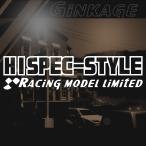 レーシング モデル リミテッド かっこいい マインド 車 ステッカー スポーツ カー デカール ステッカー サイド  リアガラス用 ドリフト スペック ドレスアップ