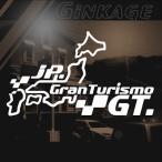 グラン ツーリスモ ジャパン GT  車 バイク ステッカー