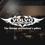 VOLVO ボルボ かっこいい 車 ステッカー オリジナル メーカー ロゴ エンブレム ステッカー リアガラス用