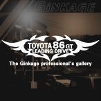 TOYOTA トヨタ 86 GT かっこいい 車 ステッカー オリジナル メーカー ロゴ エンブレム リアガラス用