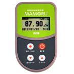 ショッピング放射線測定器 放射線測定器【特典付き】コンパクト 簡易放射線測定器‐MAMORU(日本製)