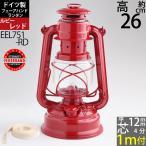 EEL751RDドイツ製FeuerHand Lantern 276】フェアーハンドランタン【赤】【送料無料】【替芯2本】