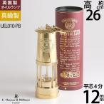 UEL011-PB 【真鍮】英国製E.Thomas & Williams イートーマス マイナーオイルランプ【送料無料】【吊金物・4分芯(0.5m 付)】