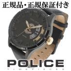 POLICE 時計 メンズ ブランド ポリス MALLET マレット ブラック メンズ腕時計 POLICE