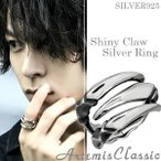 戒指 - アルテミスクラシック リング メンズ ブランド 指輪 シルバー シャイニークロー 爪 フリーサイズ シルバーリング