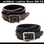 レザーブレスレット メンズ 牛革 ダブルステッチ サドルレザー ブランド 人気 レザーブレスレット メンズ