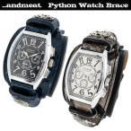 腕時計 レザーウォッチ メンズ パイソン ブルー ホワイト ブランド レザー腕時計 メンズ ブレスレット