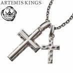 アルテミスキングス ペンダントトップ メンズ レディース ブランド シルバー ダブルクロスペンダント ARTEMIS KINGS 人気