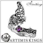 アルテミスキングス リング メンズ レディース ブランド 指輪 シルバー パピヨン ローズ フリー メンズリング ARTEMIS KINGS 人気