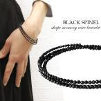 ブラックスピネル ブレスレット レディース 3連 高品質 2mm アンクレット 黒 おしゃれ 天然石 本物 フリー 形状記憶ワイヤー