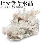 天然水晶 置物 インテリア 浄化用 ヒーリング 幸運 クォーツ