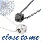 ペアネックレス シルバー キューブ レッドダイヤモンド ブランド close to me シルバー925 ペアネックレス