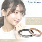 ペアリング シルバー ブランド close to me メッセージ ブラック ピンク 7-21号 お揃い カップル ペアルック 指輪 おしゃれ