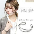 バングル メンズ 太め シルバー925 ツイスト ダブル ライン シンプル ブレスレット おしゃれ 男性 彼氏 シルバーバングル 人気