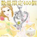 ディズニー ネックレス 美女と野獣 ベル 限定 ダイヤモンド 薔薇 リボン プリンセス 公式 グッズ disney_y