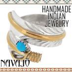 インディアンジュエリー リング ナバホ族 ターコイズ フェザー 羽根 ゴールド シルバー 15-21号 人気 指輪 シルバーリング メンズ