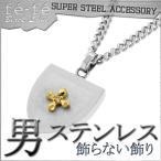 ネックレス メンズ サージカルステンレス K18 クロス ブラウンダイヤモンド 人気ブランド ステンレス メンズネックレス