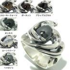 M's collection エムズコレクション リング メンズ シルバー 唐草 トライバル ストーン 11-30号 シルバーリング メンズ