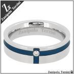 ザニポロタルツィーニ リング メンズ サージカルステンレス ブルークロス ライン 17-23号 指輪 メンズリング ザニポロ プレゼント