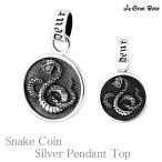 ペンダントトップ メンズ シルバー スネークコイン ダイヤモンド ブランド ネックレストップ メンズ チェーンなし プレゼント