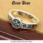 クロス リング メンズ シルバー 十字架 ブルーダイヤモンド 英字 11-21号 ブランド 指輪 シルバーリング メンズ プレゼント