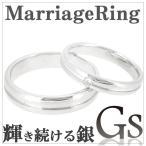 マリッジリング ペアリング 刻印 GS シルバー ライン シンプル 7-19号 結婚指輪