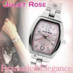 JULIET ROSE ジュリエットローズ 時計 女性 天然ダイヤモンド