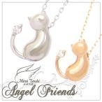 未来天使 天使の卵 ネックレス レディース ゴールド Angel Friends 猫 ゴールドネックレス レディース プレゼント
