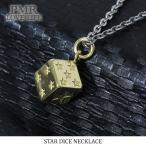 サイコロ ネックレス メンズ レディース シルバー イエローゴールド スター ダイス 星 ブランド ネックレス メンズ プレゼント