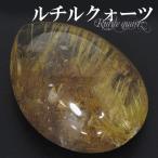 金針ルチルクォーツ 磨き原石 7.6g 天然石 パワーストーン 原石 置物 イン...