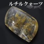 金針ルチルクォーツ 磨き原石 6.2g 天然石 パワーストーン 原石 置物 イン...