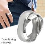 指輪 メンズ シンプル おしゃれ シルバー925 二連 甲丸 シルバーリング 9-29号 太め 大きいサイズ 男性