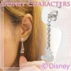 ディズニー ピアス ミッキー シルエット シルバー 2P Disney ディズニーピアス disney_y