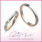 結婚指輪 ピンクゴールド マリッジリング プラチナ ダイヤモンド ローズサファイア ペアリング プチマリエ 18金 結婚指輪画像