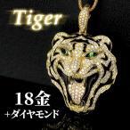 Cuff - ハイエンド ラグジュアリー ジュエリー 1.5ct ダイヤモンド パヴェ 0.07ct グリーンガーネット タイガーアイ ゴールドネックレス