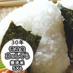 ショッピング無洗米 米 5Kgx4 お米 20kg 青森県産まっしぐら 無洗米 乾式無洗米 送料無料 平成28年産
